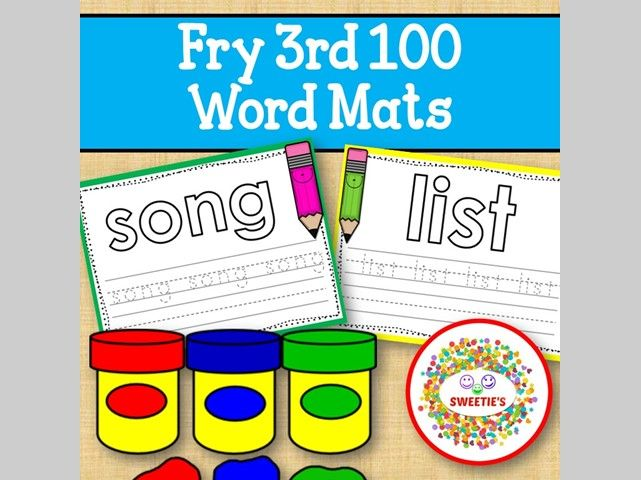 Sight Word Mats:  Fry 3rd 100 Word Mats – Color