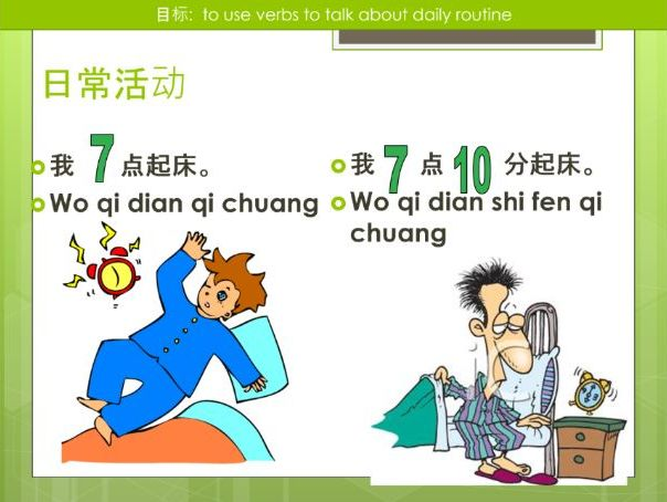 Mandarin Chinese - Daily Routine / Telling the time