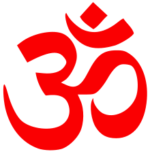 Hinduism - Series of lessons for Ks3