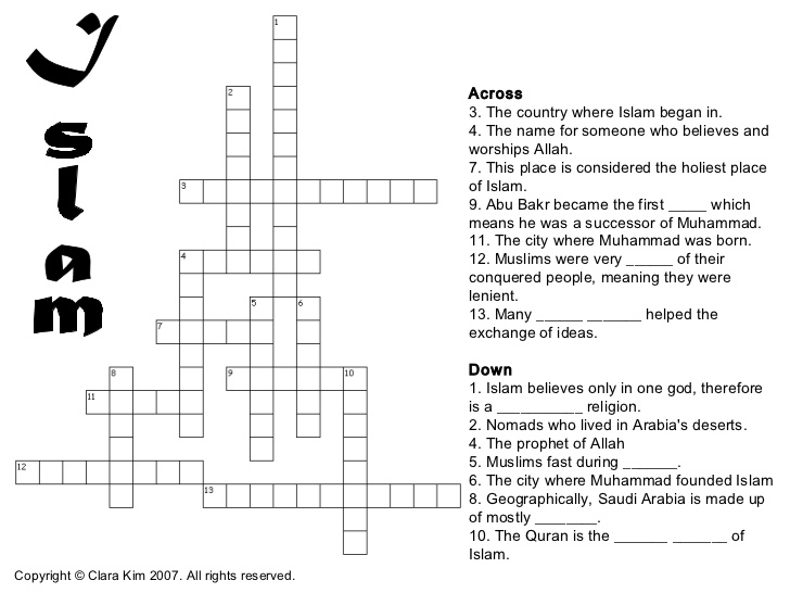 Islam - Key words crossword