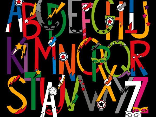Superhero alphabet thin letter clip art - Big caps alphabet clipart