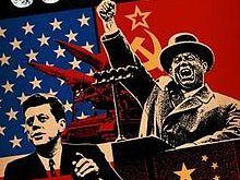 Cold War 1950s