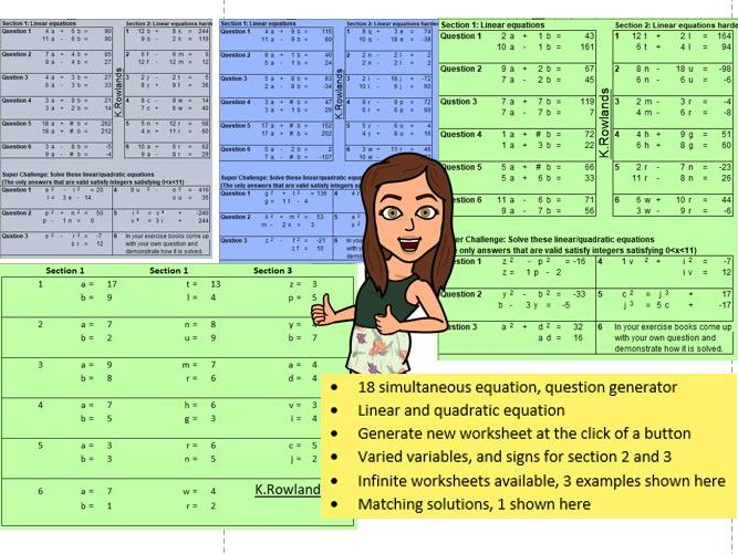 KS3 KS4 GCSE Simultaneous Equations Worksheet Generator, Linear / Quadratic, Infinite Q & A