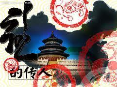 Mandarin Jinbu 2 Complete Vocab list + revision + ppt revision games