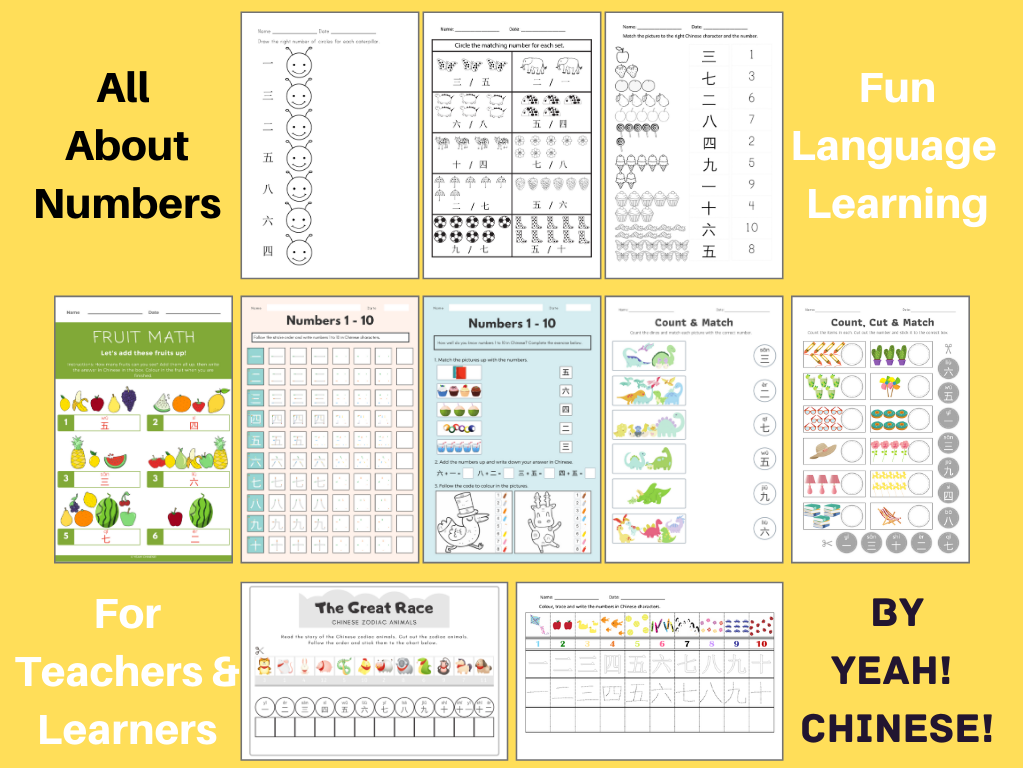 All About Numbers (Mandarin Chinese learning resources)