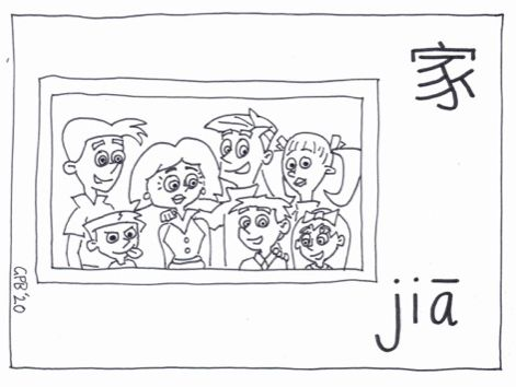 My Family - Chinese Flash cards - Black & White