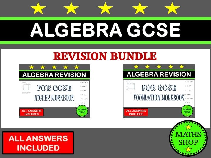 Algebra Revision Bundle