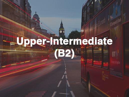 B2 English Introduction