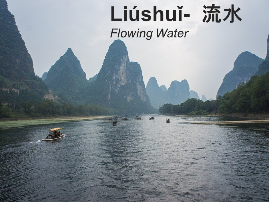 Chinese Performance Piece - Liúshuǐ-  流水 - Flowing Water - Key Stage 2