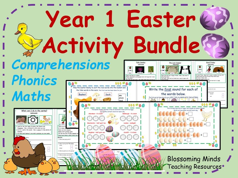 Year 1 Easter End of Term Activity Bundle
