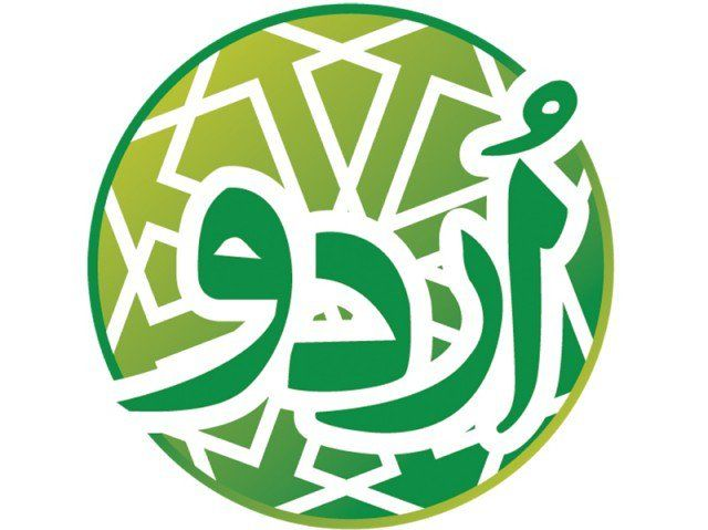 Urdu assessment 3  papers ranging from grade 3 to 7 -2018