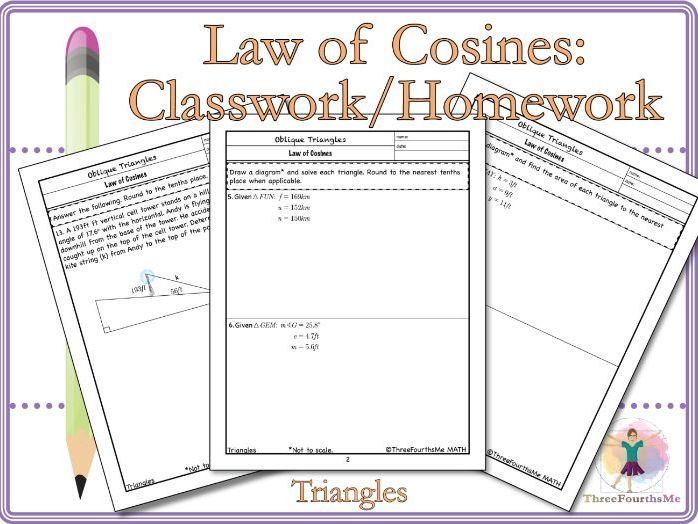 Law of Cosines: Classwork and/or Homework