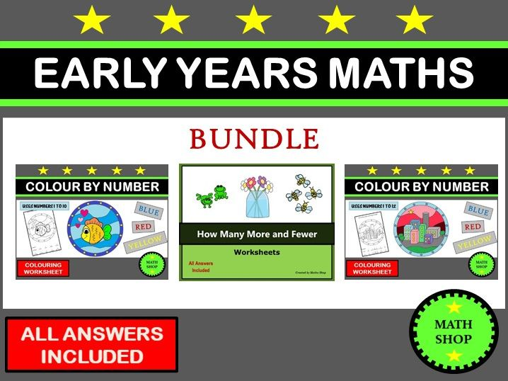 Early Years Maths Bundle