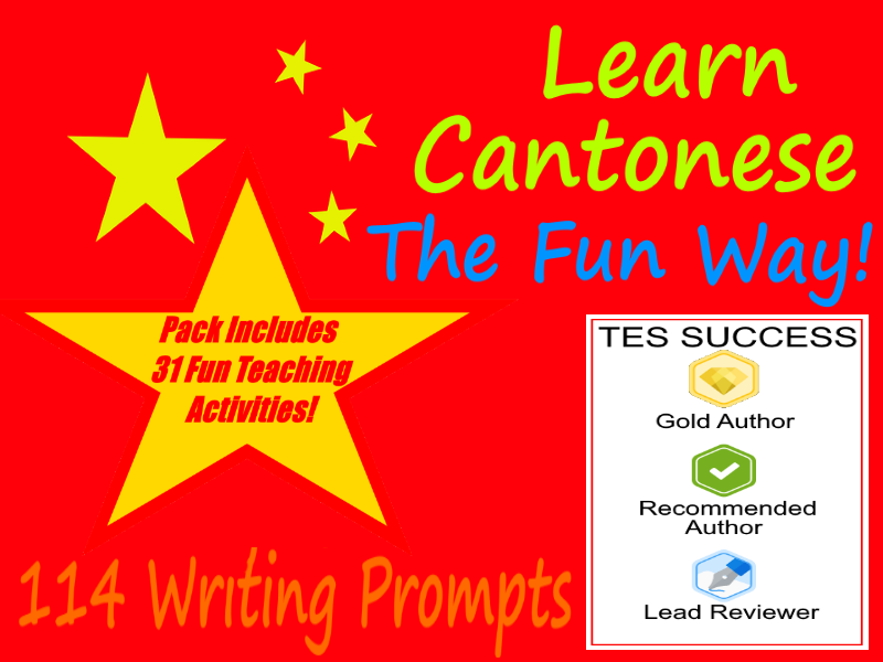 114 Cantonese Writing Worksheets For Writing Practice + 31 Fun Teaching Activities For These Cards