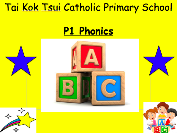 Grade 1 Phonics: Vowels & Consonants