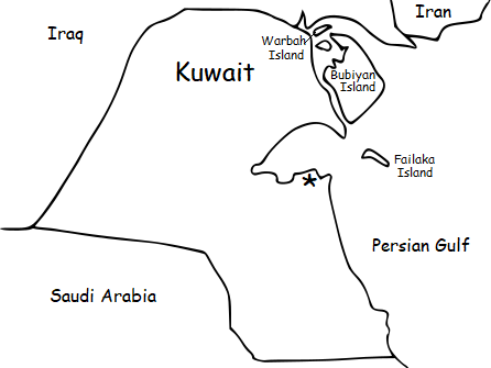 KUWAIT - Introductory Geography Worksheet