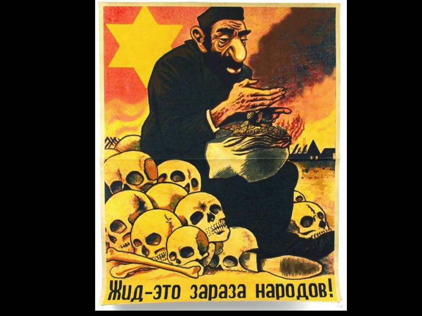 KS3: Persecution - Antisemitism & the Holocaust