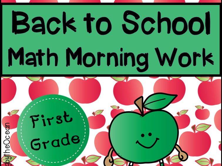 Back to School First Grade Math Morning Work