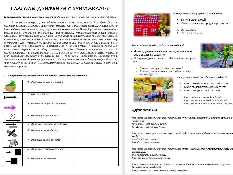 Secondary Russian resources: verbs and tenses
