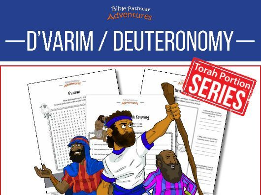 D'varim / Deuteronomy: Torah Portion Activity Book