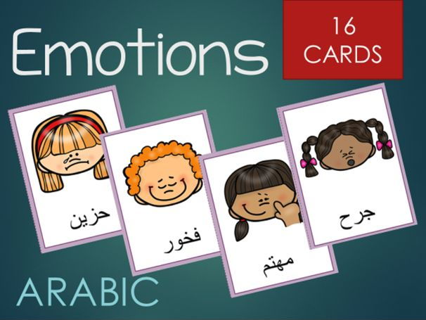 Arabic emotions words cards