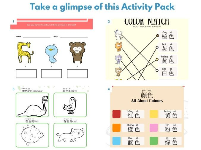 Colours Activity Pack for Mandarin Beginners - 颜色  (Mandarin Chinese)