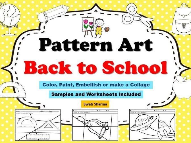 Art Project Pattern Art Pop Art Back to School Worksheets
