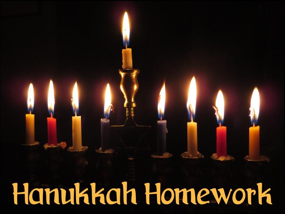 Hanukkah homework