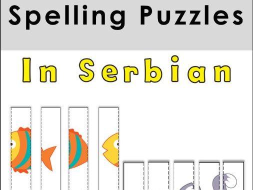 Serbian Spelling Puzzles- Cyrillic Alphabet