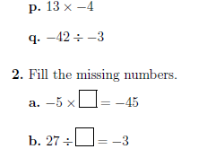 Multiplying and dividing integers worksheet (with answers)