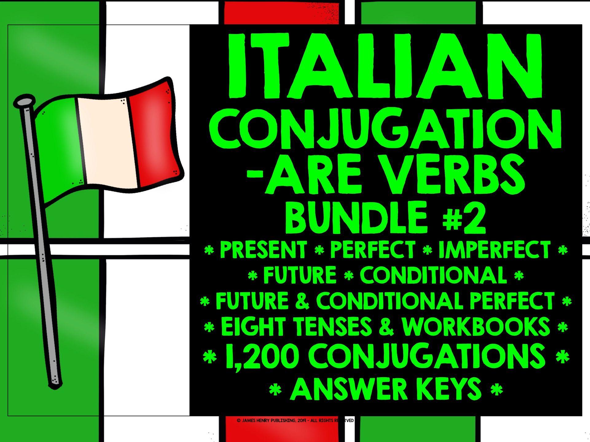 ITALIAN -ARE VERBS CONJUGATION BUNDLE #2