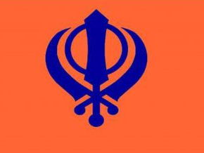 Introduction to Sikhism (55 Key-Terms with their definition and a picture).