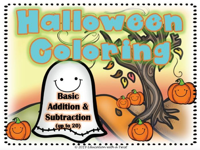 Halloween Fall Math Coloring Basic Facts: Addition and Subtraction