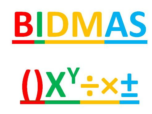 Bidmas Poster By Sara Turner Montessori Teaching