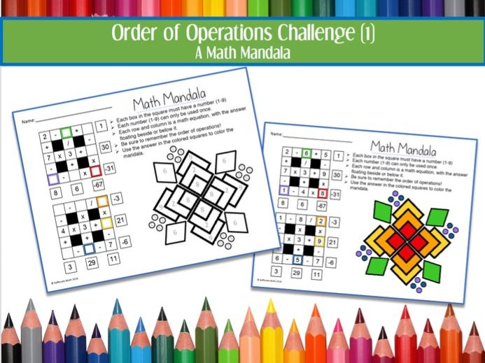 Order of Operations Challenge--Math Mandala (1)
