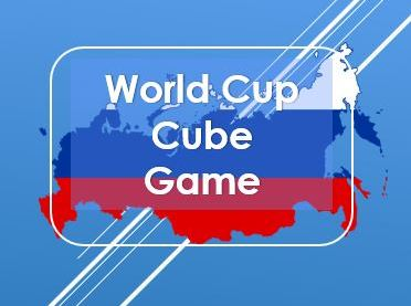 World Cup: Russia 2018: The Cube