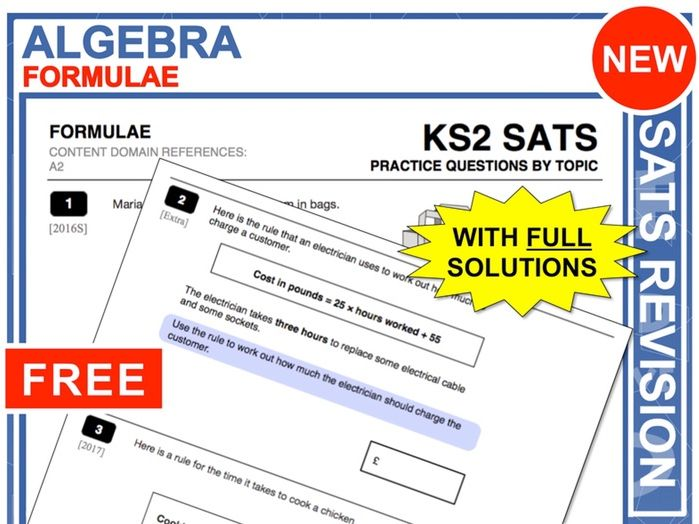 KS2 Maths (Formula)