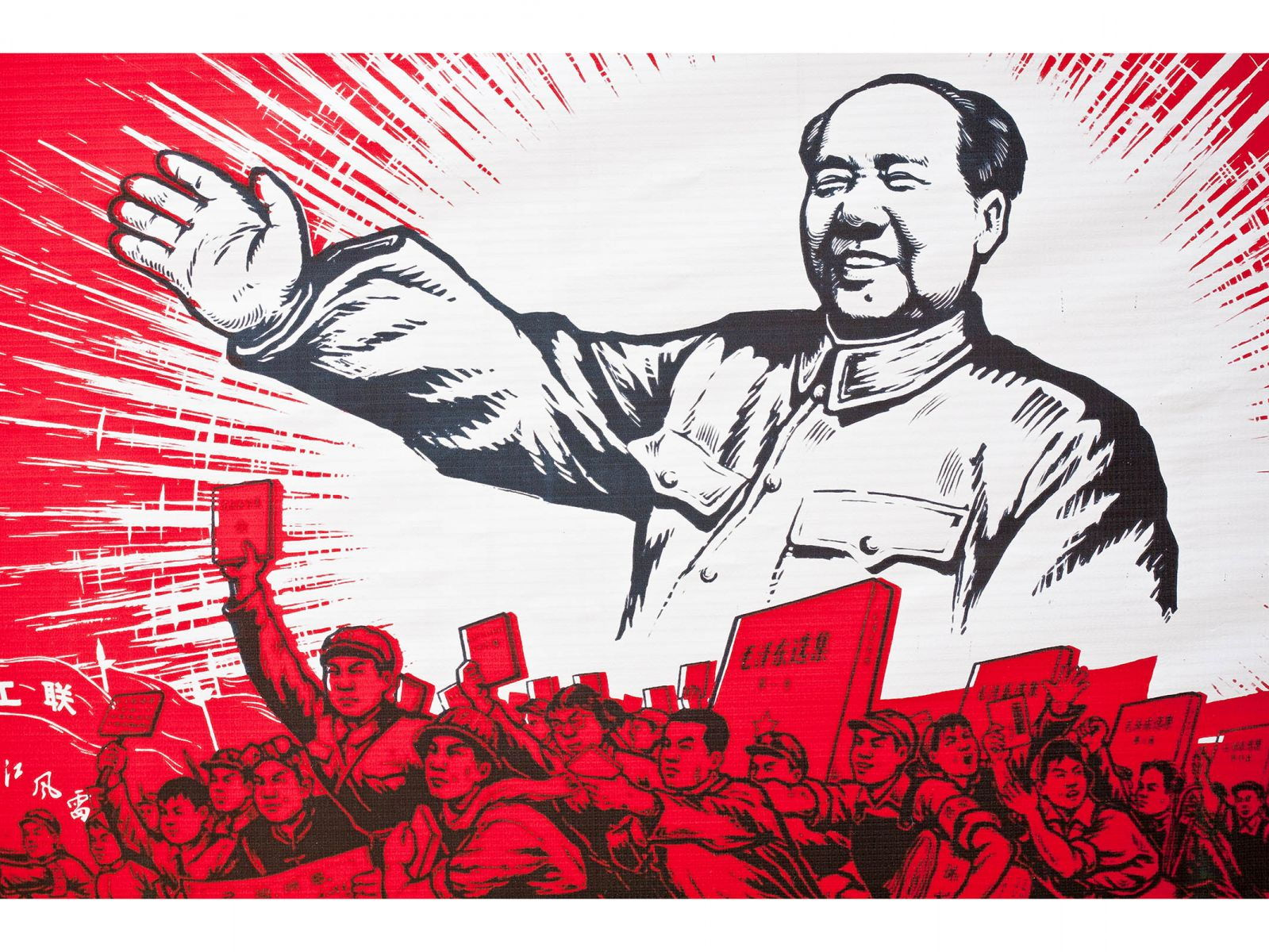 *5 Full Lessons* Mao's China: Social and Cultural Changes (Edexcel A-Level History)