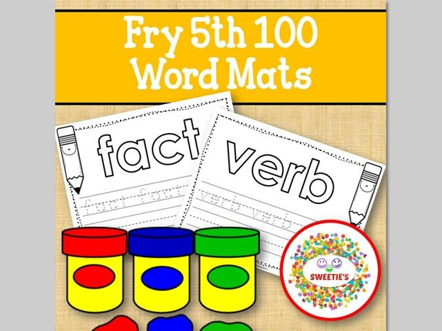 Sight Word Mats:  Fry 5th 100 Word Mats – B/W