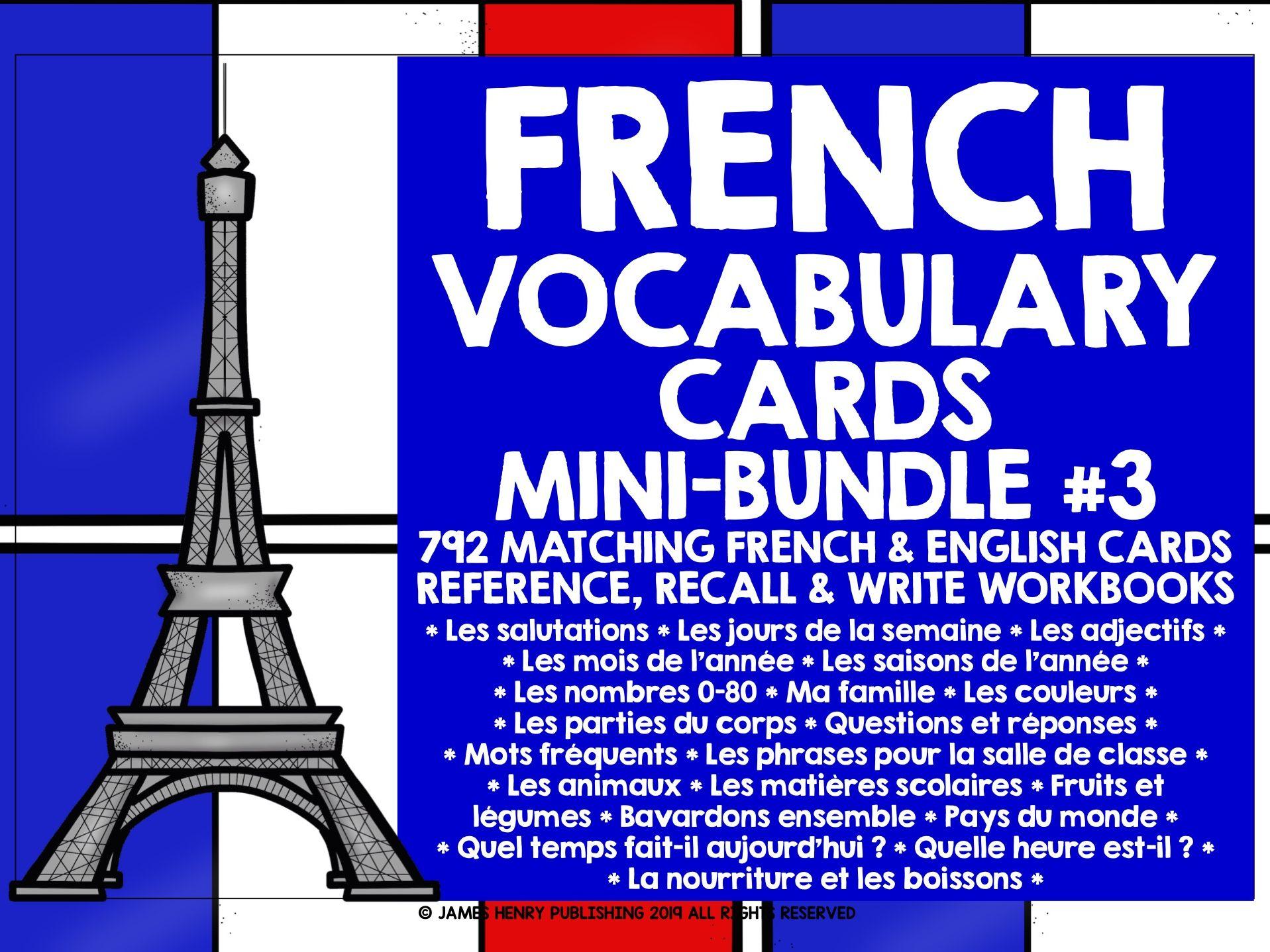 FRENCH VOCABULARY CARDS MINI-BUNDLE 3