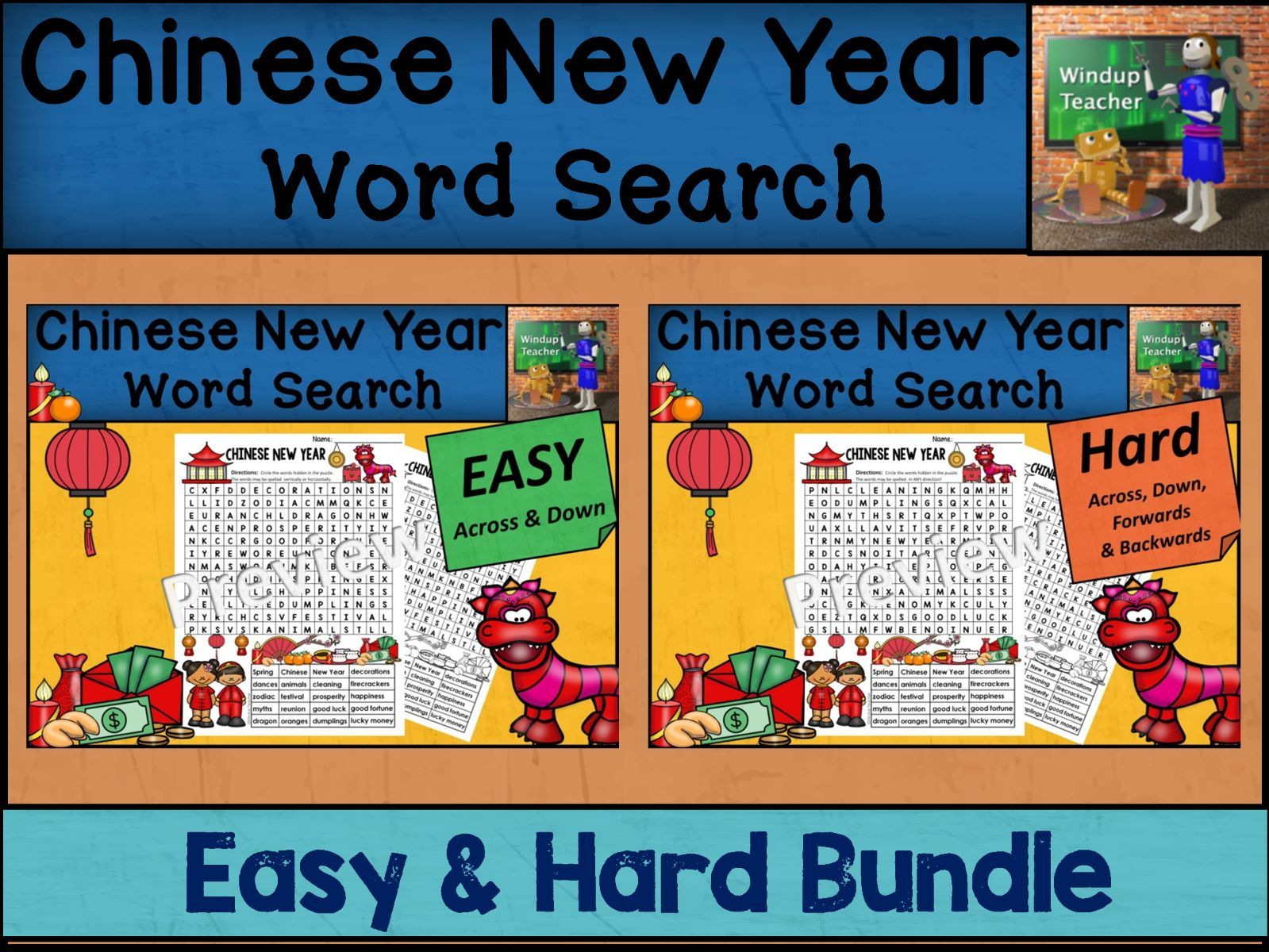 Chinese New Year Word Search BUNDLE - Easy and Hard Bundle
