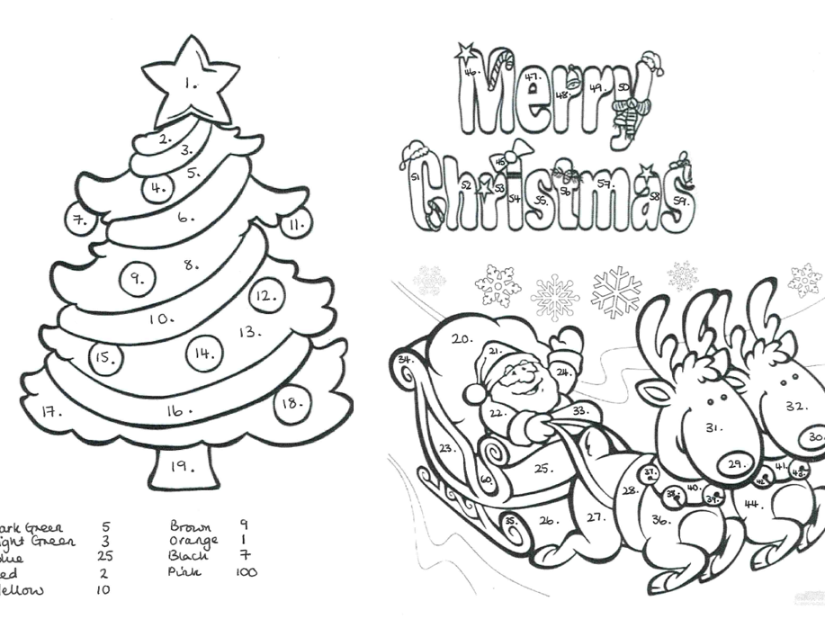 Yr13 A Level Maths Christmas Calculated Colouring Pure Revision Teaching Resources