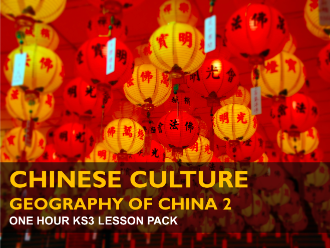 Chinese Culture - Geography of China 2