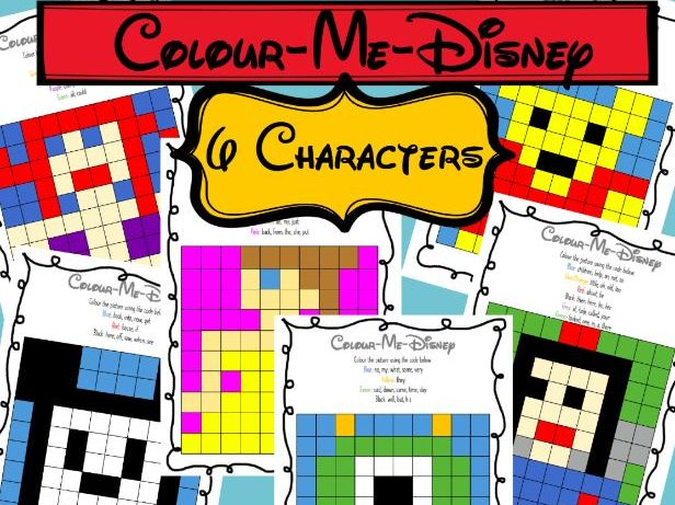 Disney Mystery Picture Worksheet - HIGH FREQUENCY SIGHT WORDS