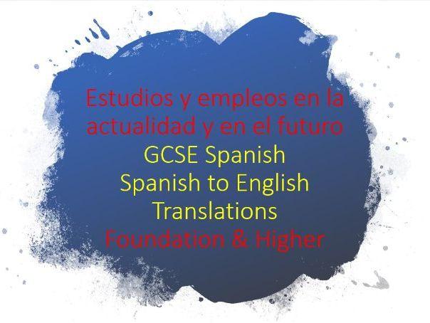GCSE Spanish - Theme 3 (Spanish to English translations) (All topics)