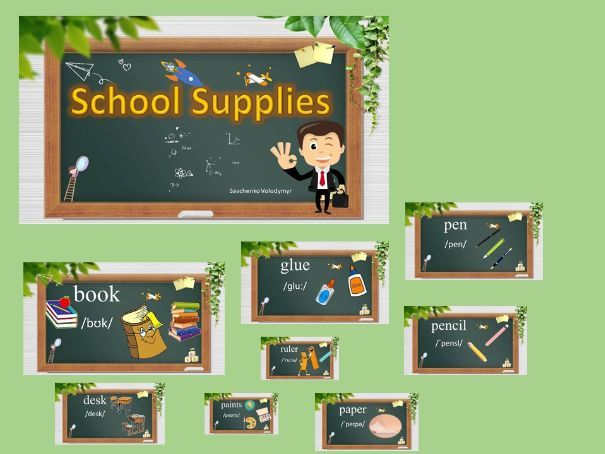 Introductory school supplies powerpoint