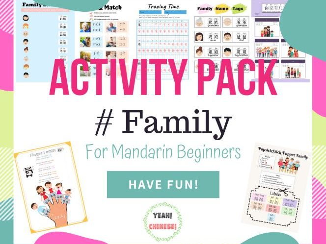 Family Activity Pack  (Mandarin Chinese) - 家庭