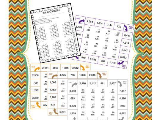 Four Corners 2x2 Multiplication