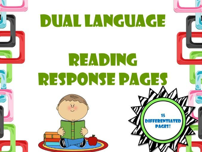 Reading Response Pages for Spanish Bilingual Classes