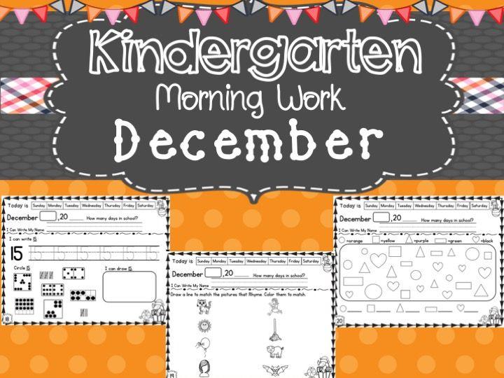 Kindergarten Morning Work (December)